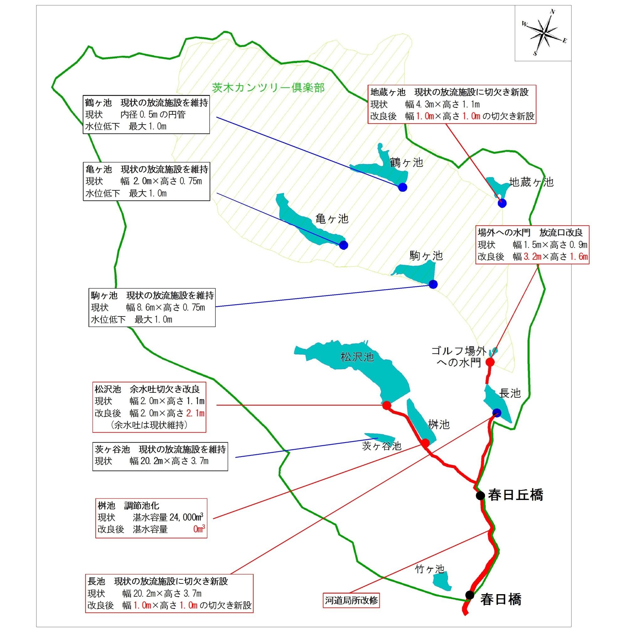 三重県の二級水系一覧 - JapaneseClass.jp