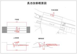 河川計画_実績2-02