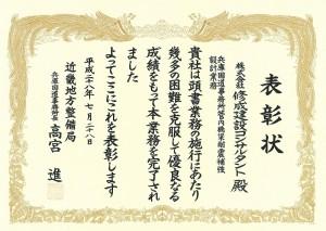 兵庫国道1
