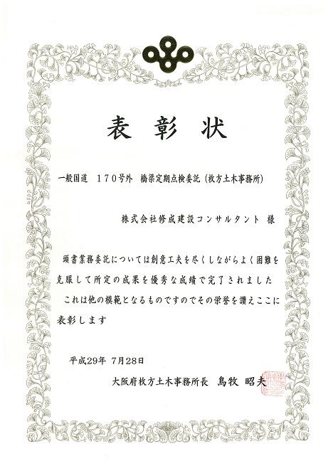 ページ_1-1